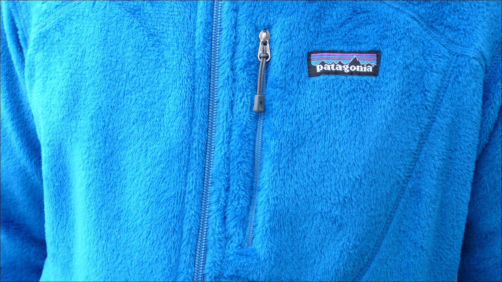 7a7ccaf5e2f Polaire Patagonia R2 Jkt